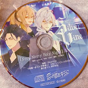 イケメンライブ CD