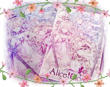 Alice closetクリアファイルとリーフレット