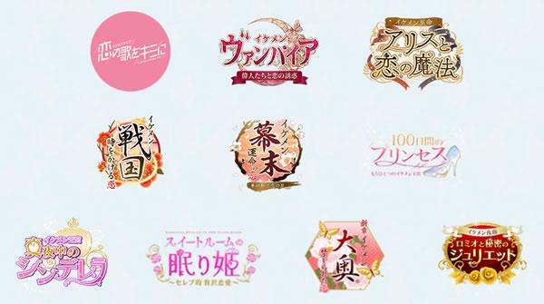 イケメンシリーズ感謝祭2019Smile Festival