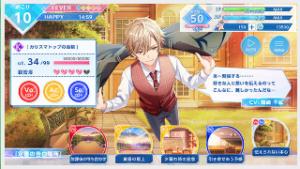 インプロ【オンエア!】