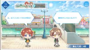 ペアで散歩【オンエア!】